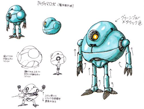 File:MeddlingRobot (WkJump52).png