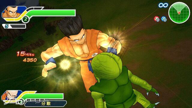 File:DBZ TTT Yamcha's Wolf Fang Fist.jpg