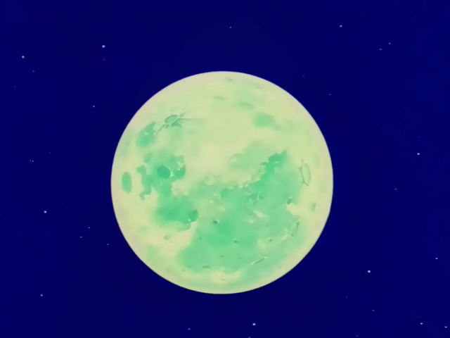 File:Moon(DBZ).png
