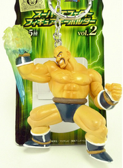 Nappa-2010-banpresto-vol2