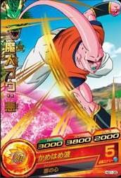 File:Super Buu Heroes 16.jpg