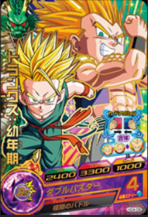 File:Fusion Heroes 33.png