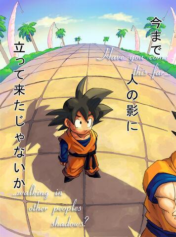 File:Goten in Goku's shadow.jpg