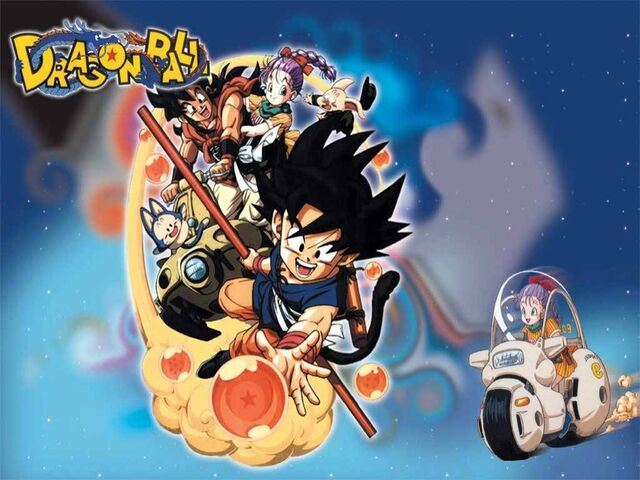 File:Dragon Ball -).jpg