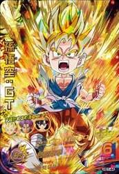 File:Super Saiyan Goku GT Heroes 3.jpg