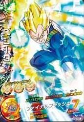 File:Super Saiyan Vegeta Heroes 10.jpg