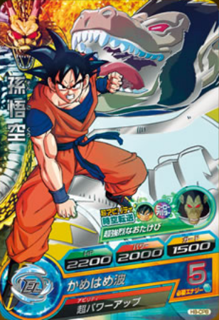 File:Goku&GAVegetaCard.png