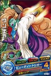 File:Zangya Heroes 4.jpg