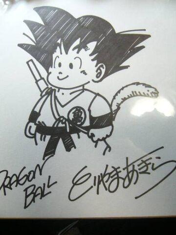 File:Akira Toriyama Autograph 12 by goku6384.jpg