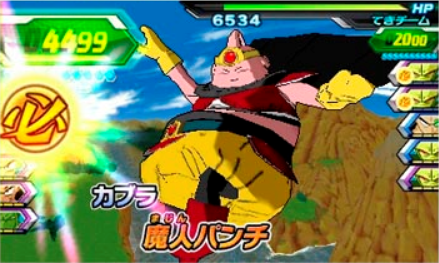 File:Majin Hero Heroes Ultimate Mission.png