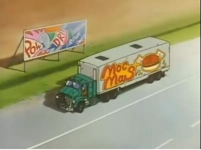 File:Burger truck.JPG