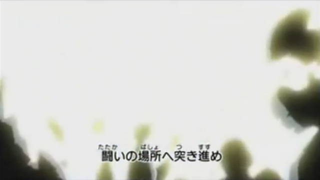 File:DBHTrailer6-48.png