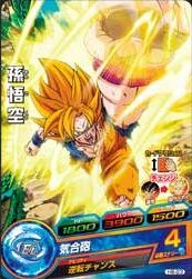 File:Super Saiyan Goku Heroes 24.jpg