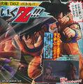 Battle z 1