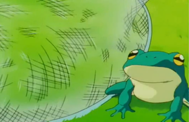 File:GotenFrog.png