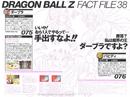 DragonBallZFactFile38
