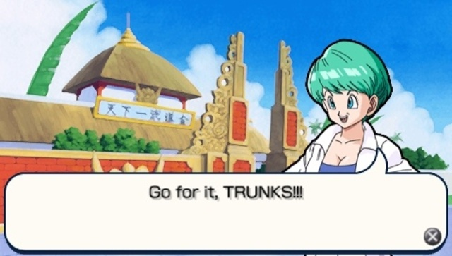 File:Future Bulma Another Road.jpg