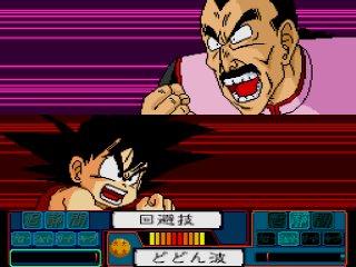 File:Goku Tao video game Idainaru.jpg