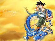 DBZ Goku on blue dragon