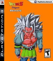 Dragon Ball Z- Super Budokai cover art