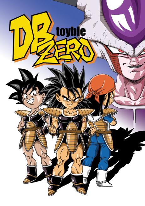 New Zero God - Destination Unknown