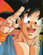 Goku is Awesome!