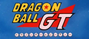 Japanese DBGTLogo