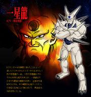 Omega Shenron