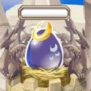 Moon Egg