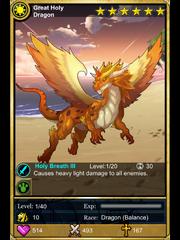 Dragon light6