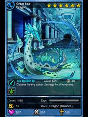 Dragon water6