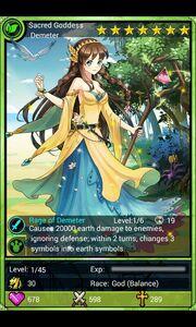 Sacred Goddess Demeter