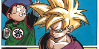 Son Gohan (Younger)