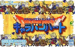 Dragon Quest Monsters Caravan Heart
