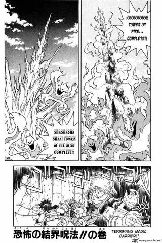 File:Dai Chapter 52 Cover.jpg