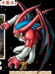 DQVII3DS - Dingbat
