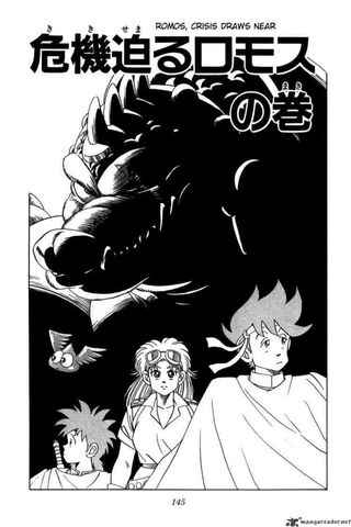File:Dai Chapter 23 Cover.jpg