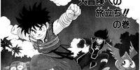Dai no Daibouken Chapter 15