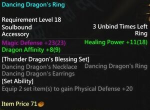 Dancing Dragon's Ring Info