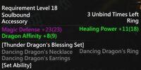 Dancing Dragon's Ring