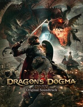 Dd ost cover