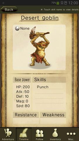 File:Desert goblin.png