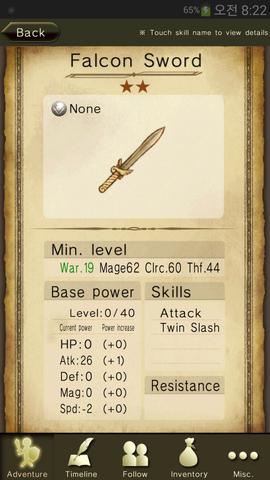 File:Falcon Sword.png