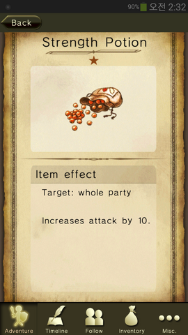 File:Strength Potion.png