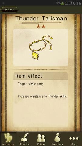 File:Thunder Talisman.png