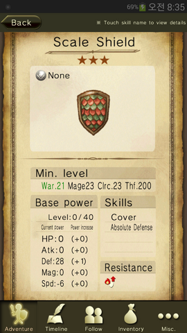 File:Scale Shield.png