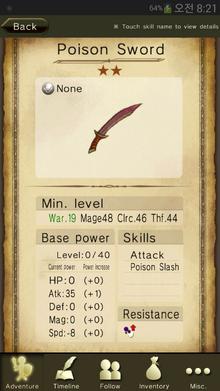 Poison Sword