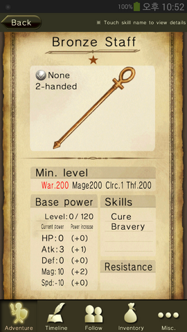 File:Bronze Staff.png
