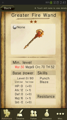 File:Greater Fire Wand.png