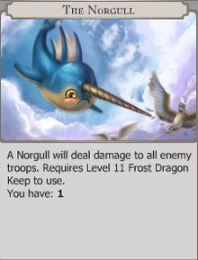 Norgull